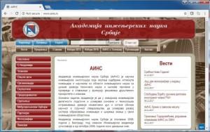 Primer implementiranog veb sajta