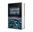 Telekomunikacione i računarske mreže – zbirka rešenih zadataka