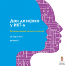 Međunarodni dan devojaka u informaciono komunikacionim tehnologijama – International Girls in ICT Day