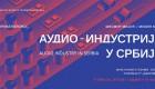 Izložba Audio-industrija u Srbiji